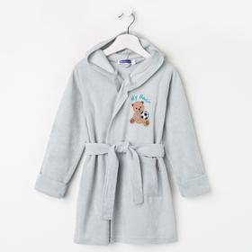 Халат для мальчика, цвет серый, рост 104 см
