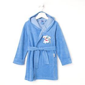 Халат для мальчика, цвет синий, рост 98 см