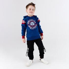 Толстовка для мальчика, цвет синий, рост 104 см