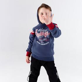 Толстовка для мальчика, цвет тёмно-серый, рост 104 см