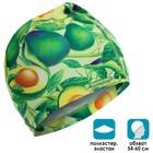 Шапочка для плавания «Авокадо», женская