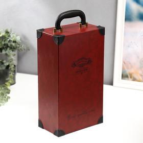"""Box wood, leatherette under the bottle """"Bordeaux"""" 4 items 35, 5x20x12 cm"""