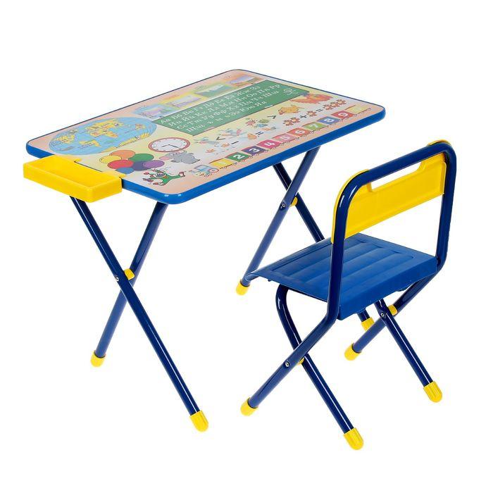 """Набор детской мебели """"Глобус"""" складной, цвет синий"""