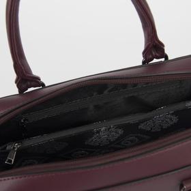 Сумка женская, отдел на молнии, наружный карман, длинный ремень, цвет бордовый - фото 51907
