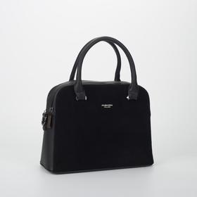 Women's bag L-892524, 28*11*29, 2 zippered otd, n / a pocket, belt length, black suede