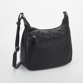 Women's bag L-W024, 32*2*24, zippered otd, 2 n / a pocket, Regulus belt, black