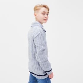 Джемпер для мальчика, цвет серый, рост 150 см (размер 40)