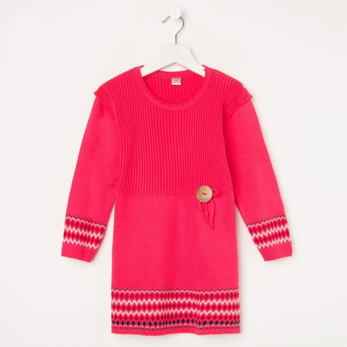 Платье для девочки, цвет коралл, рост 104 см (размер 34) - фото 106095112