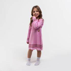 Платье для девочки, цвет светло-розовый, рост 104 см (размер 34)