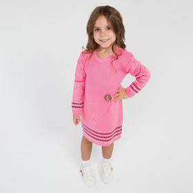 Платье для девочки, цвет розовый, рост 104 см (размер 34)