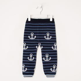 Штанишки детские, цвет джинс, рост 92 см (размер 32)