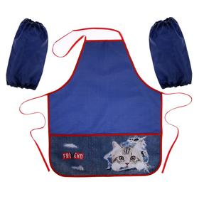 Apron for labor + oversleeves 535 * 445/230 * 145 FN 41-1