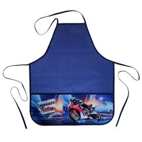 Apron for labor + oversleeves 535 * 445/230 * 145 FN 41-1 small Moto city, syn 63333.