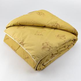 Одеяло Верблюжья шерсть, 140х205 см