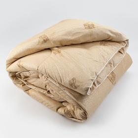 Одеяло Верблюжья шерсть 140х205 см