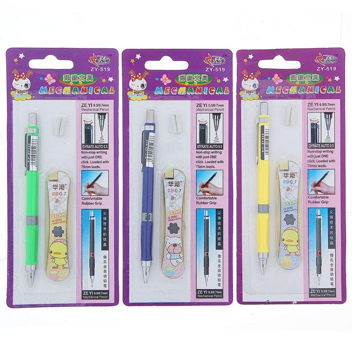 Карандаш механический 0,7 мм, пластиковый + грифели 0,7 мм + 2 ластика для карандаша, МИКС
