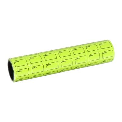 Набор из 7 роликов, в 1 ролике 120 шт, ценники самоклеящиеся 20*30мм желтые