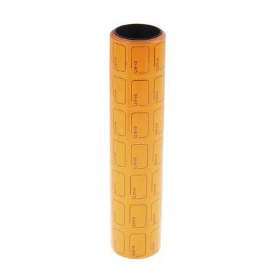 Набор из 7 роликов, в 1 ролике 120 шт, ценники самоклеящиеся 20*30мм оранжевые