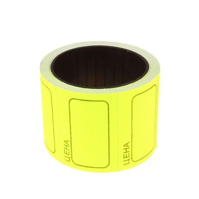 Набор из 6 роликов, в 1 ролике 120 штук, ценники самоклеящиеся, 25 х 35 мм, жёлтые