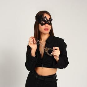 Карнавальный набор «Сладкое повиновение» наручники, маска
