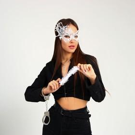 Карнавальный набор «Сладкая ночь» маска, повязка, наручники