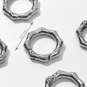 Bamboo carabiner ring d19 / 31mm 4mm (nab 5pcs price per nab) silver AU