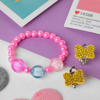 """A set of children's """"Vibracula"""" 2 pre-TA: clip-on earrings, bracelet, bows, color MIX"""