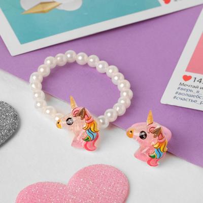 "A set of children's ""Vibracula"" 2 pre-TA: ring, bracelet, unicorn, color"