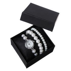 Подарочный набор 2 в 1 Disu: наручные часы и браслет, d=2.6 см