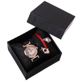 2 in 1 Rinnady gift set: wrist watch and bracelet, d=2.6 cm