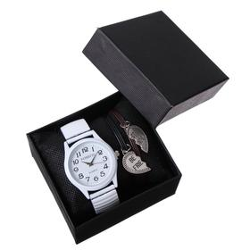 2 in 1 Voseco gift set: wrist watch and bracelet, d=4 cm