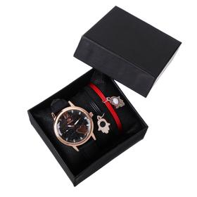 2 in 1 Rinnady gift set: wrist watch and bracelet, d=3.8 cm, black