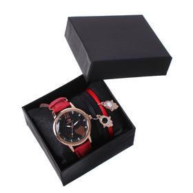 2 in 1 Rinnady gift set: wrist watch and bracelet, d=3.8 cm, red