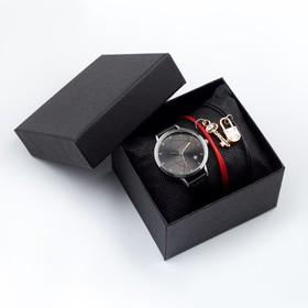 """Подарочный набор 2 в 1 """"Аем"""": наручные часы и браслет, d=3.5 см"""
