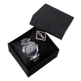 2 in 1 Love gift set: wrist watch and bracelet, d=3.5 cm, magnet strap