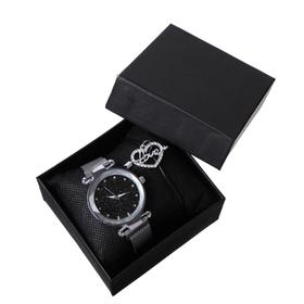 2 in 1 Love gift set: wrist watch and pendant, d=3.8 cm, magnet strap