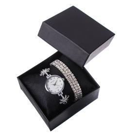 Подарочный набор 2 в 1 Grealy: наручные часы и браслет, d=2.7 см