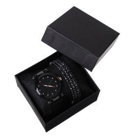 """Подарочный набор 2 в 1 """"Ночь"""": наручные часы и браслет, d=3.5 см, магнитный ремешок"""