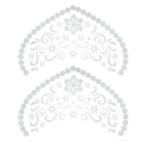 "Thermal sticker ""Snowflakes with curls"", white with silver, in a set of 6 pieces"