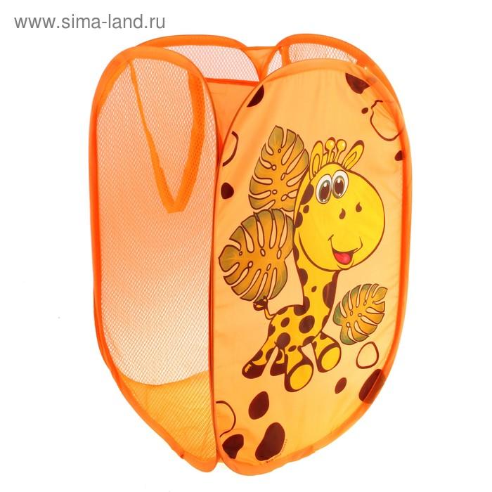 """Корзина для игрушек """"Весёлый жирафик"""""""