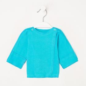 Распашонка для мальчика, цвет голубой, рост 62 см