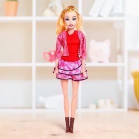 """Кукла ростовая """"Лера"""" звук, в платье, высота 53 см"""