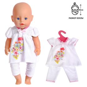 """Clothes for baby dolls """" Baby"""""""