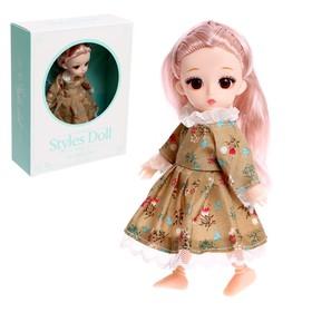 Кукла модная «Эльза» в платье