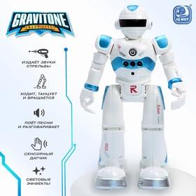 """Робот радиоуправляемый """"Гравитон"""", световые и звуковые эффекты, работает от аккумулятора"""