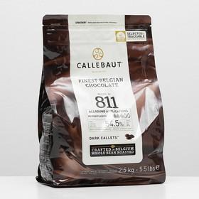 Шоколад тёмный 54,5% Callebaut, таблетированный, 2,5 кг