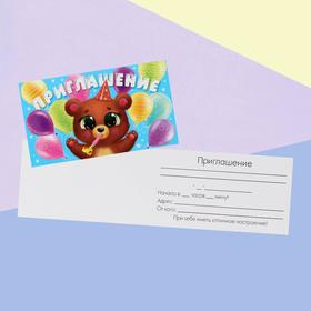"Invitation ""Bear"", glitter, 12 x 7cm"