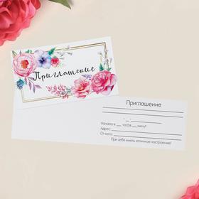 """Invitation """"Delicate flowers"""", glitter, 12 x 7cm"""