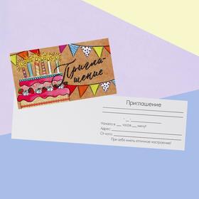 "Invitation ""Cake and flags"", glitter, 12 x 7cm"