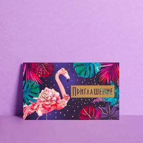 Flamingo invitation, embossed, 12 x 7cm